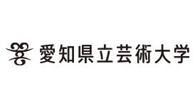 愛知県立芸術大学
